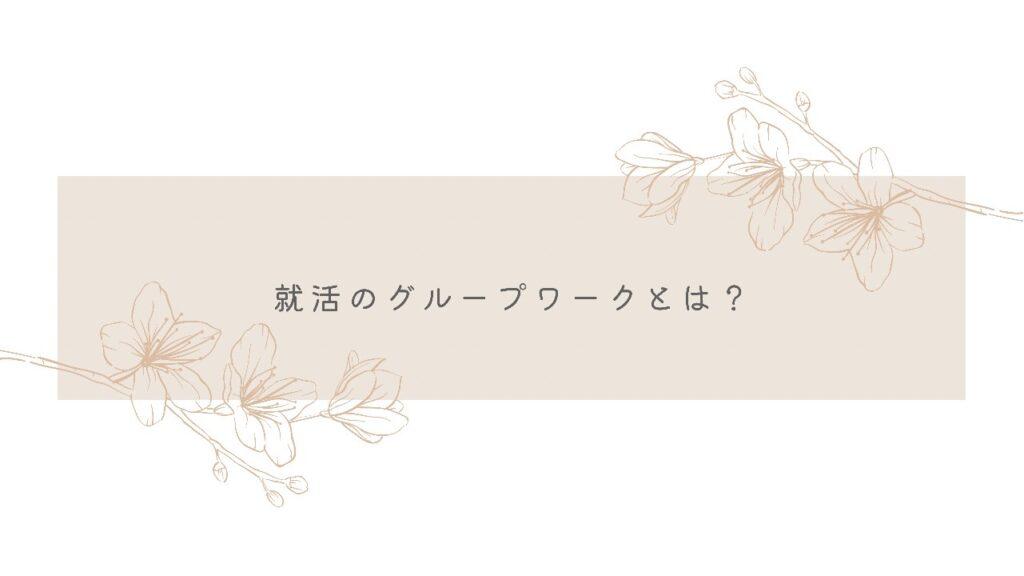 章イメージ画像